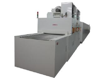Infrared heating machine